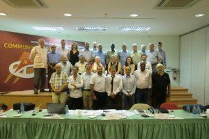 μάδα Εργασίας της Διεθνούς Συνάντησης των Κομμουνιστικών και Εργατικών Κομμάτων